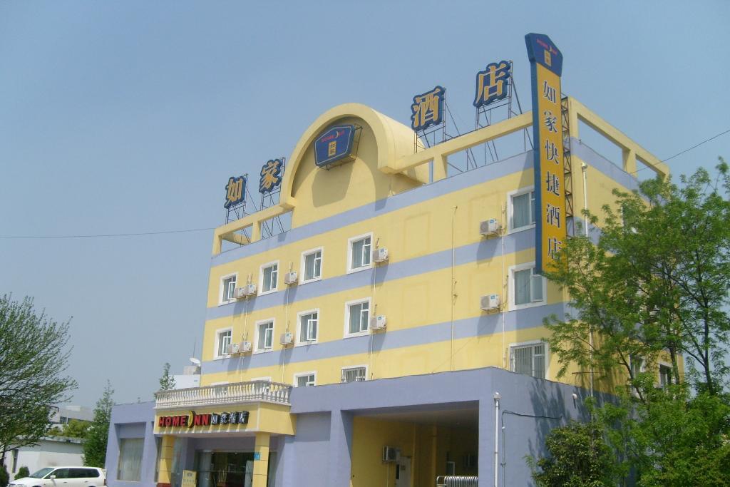 如家快捷酒店(芜湖方特乐园开发区港湾路店)(原开发区方特乐园店)图片