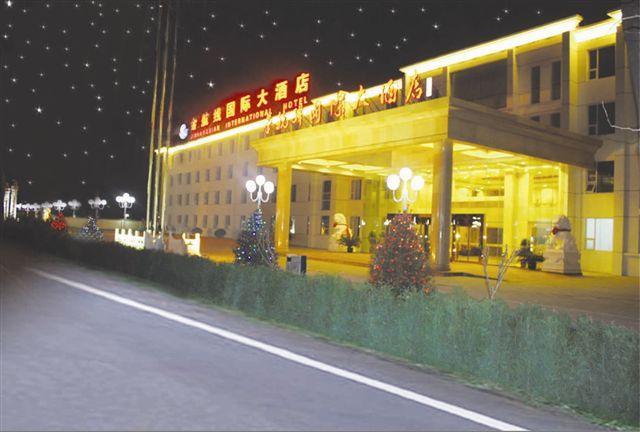 北京金航线国际大酒店位于北京顺义区四纬路8号 www.ekezhan.