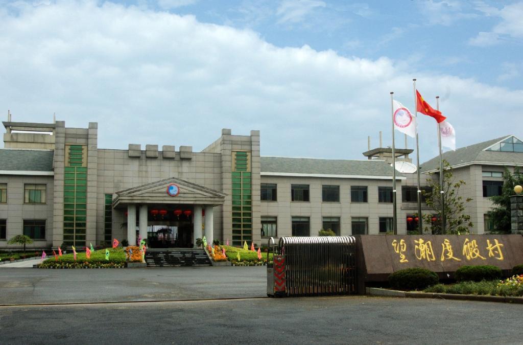 桐庐望潮度假村位于杭州桐庐大奇山国家森林公园旅游度假区内,距320
