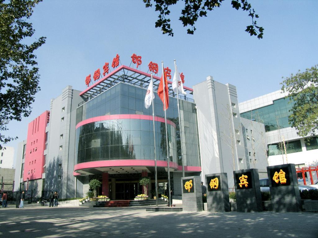 邯郸火车站附近有便宜点的旅馆或招待所吗 拜托了各位 谢谢