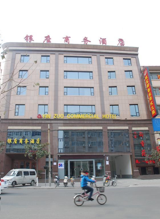 济源酒店济源五龙口风景区图片