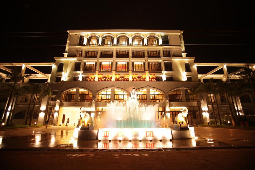 海口西海岸盈滨半岛_海南亚泰温泉酒店