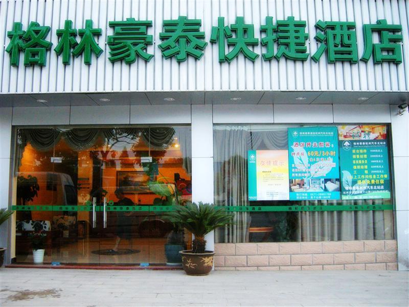 杭州机场到嘉兴大巴_萧山机场到杭州东站杭州城站到萧山机场杭