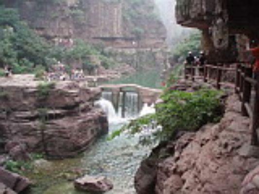 国家自然遗产云台山风景区