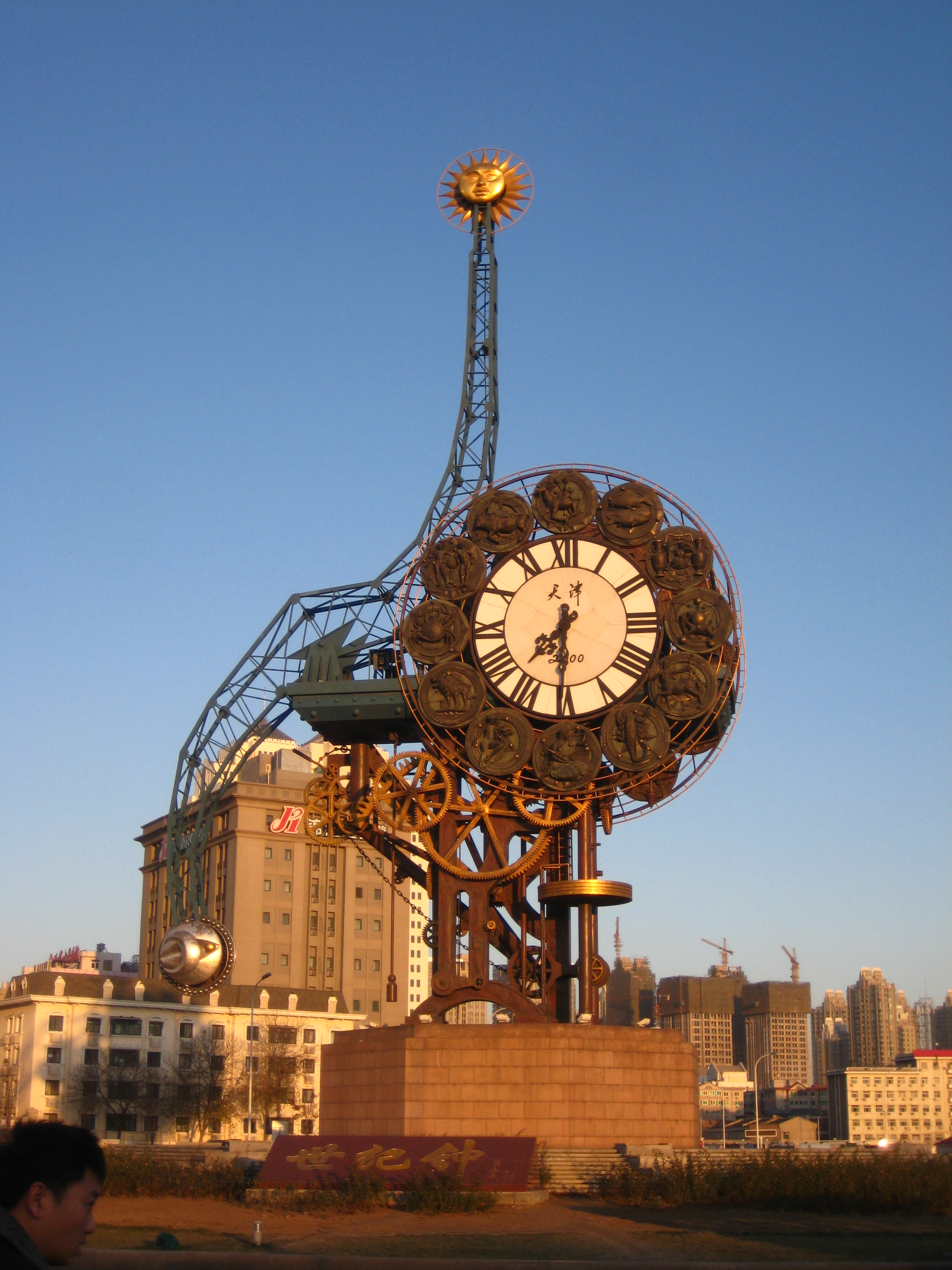 旅行心情记录:天津的世纪钟!