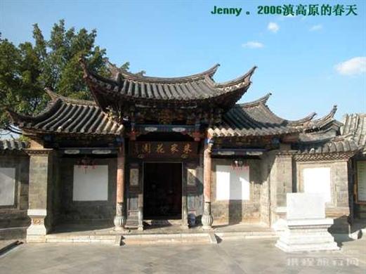 2006.02 滇高原的春天---建水,元阳,罗平,红土地 攻略.上. - jenny yang - yang-jenny的旅行博客